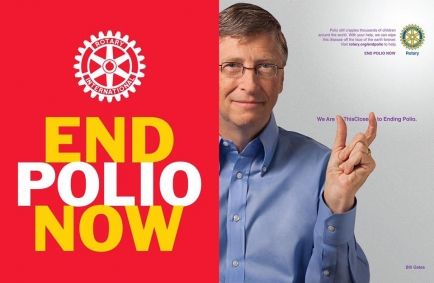 pour chaque dollar collecté par le Rotary, la fondation Bill et Melinda Gates verse 2 dollars.